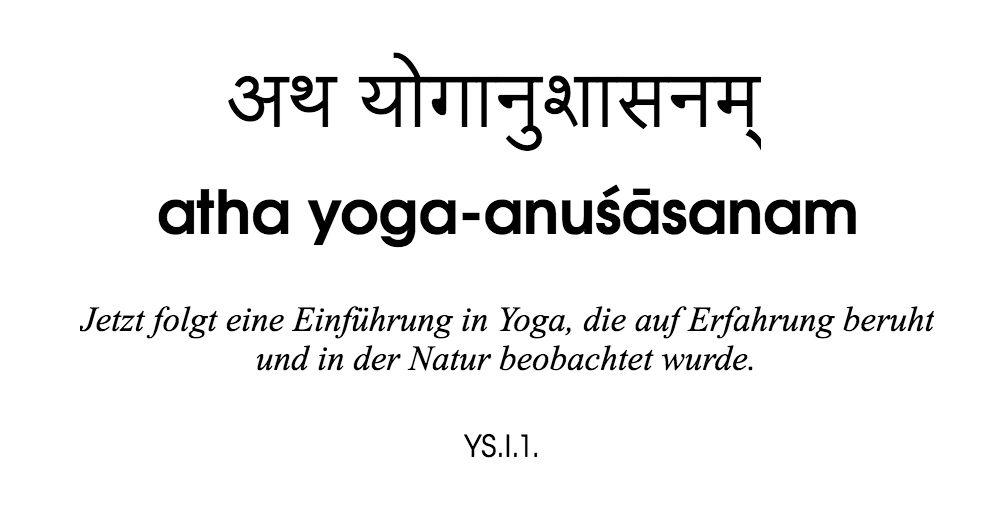 atha yoga anusasanam