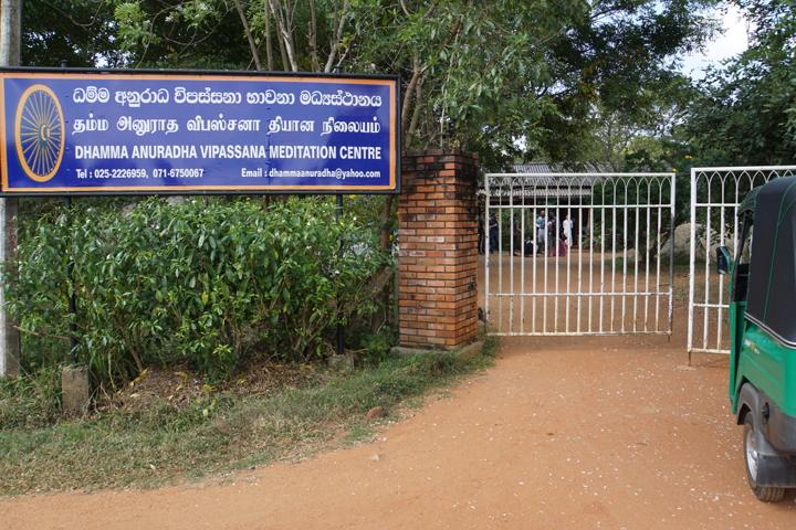 Stillsein ist leicht, wenn keiner redet: 10 Tage Vipassana-Meditation in Sri Lanka 5